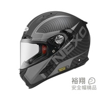 ZEUS NEXO 1800A AM3 全罩 消光黑銀 緊急快拆三角 《裕翔》