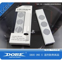 DOBE 新款 XBOX ONE S 主機 - 側置溫控散熱風扇