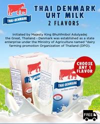Thai Denmark UHT Milk 250ml X 12 Packs.Plain/ Chocolate. Halal