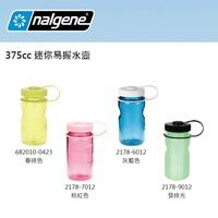 【露營趣】來勁 Nalgene 迷你易握水壺 375cc 寬嘴水壺 兒童水壺