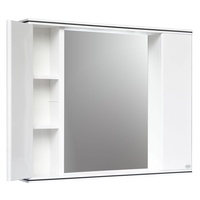 QUEEN STUDIO Waterproof Bathroom Mirror Cabinet with Nano Coating - (White)
