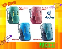 Deuter JUNIOR SCHOOL backpack daypack multi purpose haversack bag padded KIDS CHILDREN 5-7yrs old
