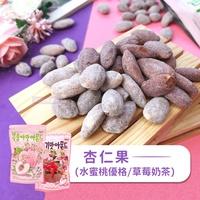 韓國 Toms Gilim 杏仁果 (草莓奶茶/水蜜桃優格) 210g 水果口味 堅果 核果 零食 現貨