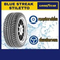 Goodyear ยางรถยนต์ขอบ17  215/45R17 รุ่น Blue Streak Stiletto