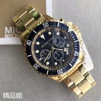 *MICHAEL KORS手錶 MK8267水鬼系列三眼計時金色不銹鋼錶帶腕錶/男錶/藍+金/45mm 精品MK手錶