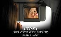 姑娘損失DAD奢華遮陽罩寬大的鏡子 e-shop PLUS ONE