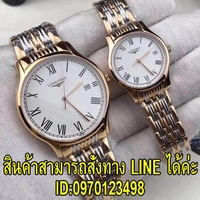LONGINES Lyre White Dial Ladies Two Tone Watch