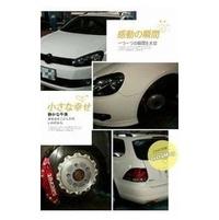 ★Secret★全新鍛造卡鉗VW Golf R32 GTI Beetle Scirocco PASSAT PLUS