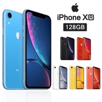 【APPLE】iPhone XR 128G