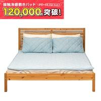 【日本一路多利】雙人墊枕三件組 涼感墊/保潔墊/床包+涼感枕頭墊(兩入)150x186cm