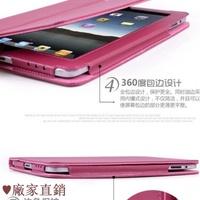 ☞廠家直銷☜蘋果A1219ipad1保護套 ipad1皮套一代 A1337外套卡通ipad1