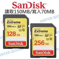 【中壢NOVA-水世界】SanDisk Extreme SDXC 128G 256G 記憶卡【V30 讀150 寫70】