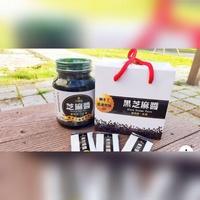 芝福鄉-黑芝麻醬/黑芝麻粉
