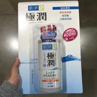 肌研極潤保濕化妝水400ml