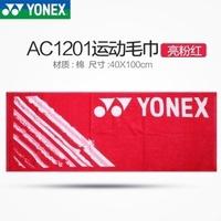 Ac1102 Yonex Yonex Badminton Sports Towel 1202 1201 1104