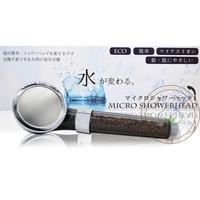 日本光伸 MICRO SHOWERHEAD 淨水蓮蓬頭