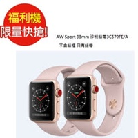 福利品_Apple Watch Sport 38mm 沙粉錶帶3C579FE/A (七成新B)