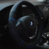 時尚方向盤套 方向盤護套 方向盤 真皮 BMW BENZ VW TOYOTA FORD 三菱 沂軒精品 A0139