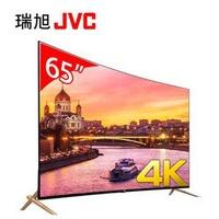 [龍龍3C] JVC 65吋 4K 曲面 智慧聯網 LED 液晶 顯示器 電視 65X