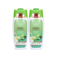 Ginvera World Spa Japanese Body Lotion 230g x 2