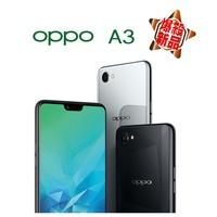 【公司貨】OPPO A3 4G/128G 6.2吋 CPH1837 公司貨 原廠保固一年 可搭配各家電信