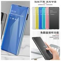 Samsung Galaxy A30 A50 A70 A750 Mirror Smart case