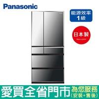 (輸碼88折)Panasonic國際665L六門鏡面變頻冰箱NR-F672WX-X1 折扣碼:SGRUT+日期【愛買】