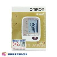 OMRON歐姆龍血壓計JPN600 手臂式血壓計 電子式血壓計