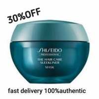 SHISEIDO(SLEEKLINER MASK)REBELLIOUS HAIR
