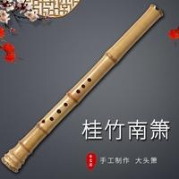 蕭八孔專業 洞簫 演奏級收藏級精制桂竹南簫 大頭蕭通口 瀟 樂器