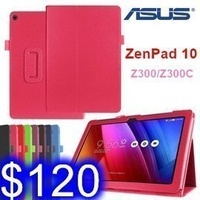 華碩ASUS ZenPad 10 平板電腦保護套 Z300 / Z301 支架皮套 Z300C超薄外殼