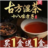 紅豆薏米祛濕茶拍體內除濕氣重去濕氣神器五味男女調濕去胖去濕茶草本茶祛濕祛痘減肥茶