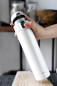 Tiger Ultra Light Stainless Steel Vacuum Bottle Thermal Flask Thermos Flask