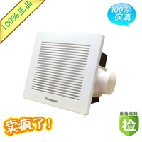 Panasonic exhaust fans kitchen bathroom integrated ceiling aluminum buckle ceiling silent pipe fan F