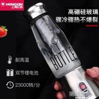 充電式家用小型水果榨汁機迷你電動USB榨汁杯玻璃便攜式榨果汁機