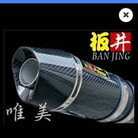 板井排氣管全碳纖維smax155/force155直通/半直通-回壓12000元