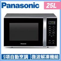 | Panasonic | 國際牌 25L 微電腦 微波爐 NN-ST34H