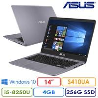 ◆快速到貨◆ASUS VivoBook S410UA 14吋輕薄窄邊筆電(I5-8250U/4G/256G SSD/S410UA-0111B8250U)