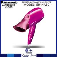 PANASONIC EH-NA30 1600W NANOCARE HAIR DRYER * PANASONIC SINGAPORE WARRANTY