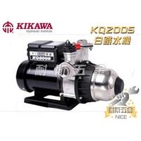 【耐斯五金】KQ200S 1/4HP 木川泵浦 電子穩壓加壓機 東元低噪音馬達 白鐵水機 不生鏽水機 『免運特價中』