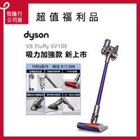 【dyson 限量福利品】戴森 V8 Fluffy SV10E 無線吸塵器(紫色款) 福利品推薦3C家電