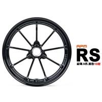 RS/CUXI RPM 鋁合金輪框   CUXI.RSZ.RS Zero.JOG.LIMI 輪框/輪圈
