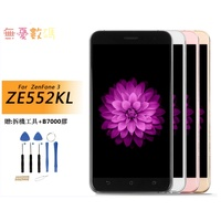 ☺WY☺適用於華碩Asus ZenFone 3 ZE552KL Z012D 原廠螢幕總成 面板總成 內外屏一體 現貨秒發