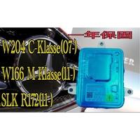 新-BENZ 賓士 HID 大燈穩壓器 大燈安定器 W204 W166 SLK R172