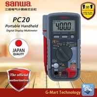 SANWA PC20 Digital Multimeters