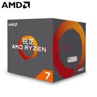 AMD锐龙3600/1400/1700/2700X/2400/2200/3900x处理器 盒装CPU R7 1700X 3.8GHz8核16线程不带风扇