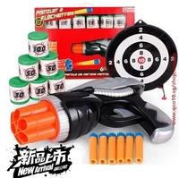 2015 new product quality nerf nerf gun boy shooting simulation oversized plastic toy grab baby like