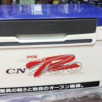 RYOBI. 260冰箱 藍  (蘆洲港都釣具)