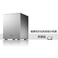 (海外寄送)Jonsbo/喬思伯C2全鋁MINI ITX MATX電腦小主機殼USB3.0 鋁 itx