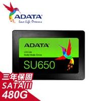 ADATA威剛 Ultimate SU650 480G SATA3 SSD 2.5吋固態硬碟